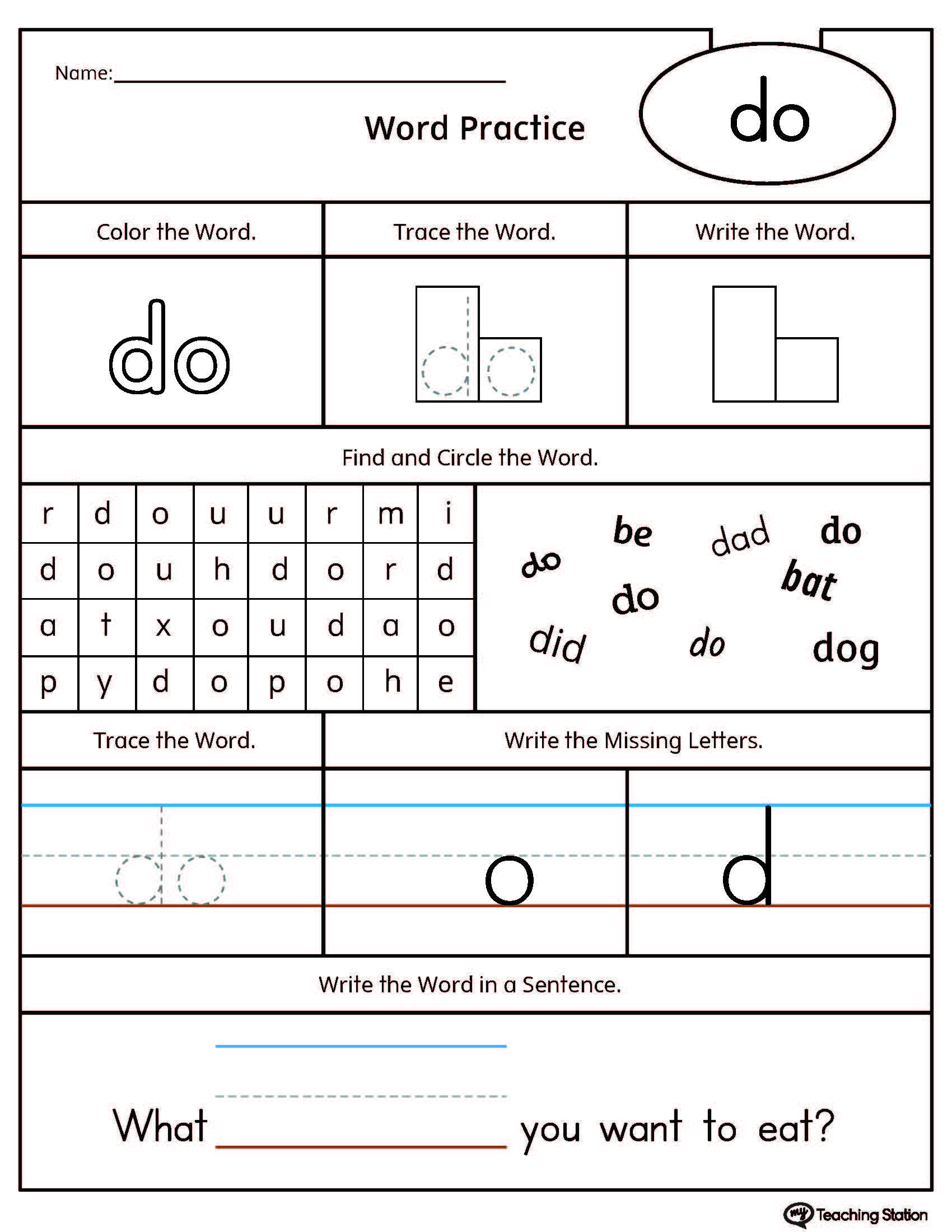 High-Frequency Word DO Printable Worksheet | Kind