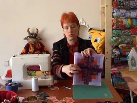 Лоскутное шитье для начинающих. Стежка «в канавку» - YouTube