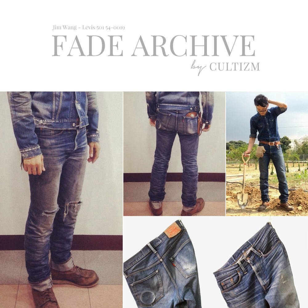 02ec7e27685 Jim's LVC 1954 501XX (30 months, 12 washes) | raw dry faded in 2019 ...
