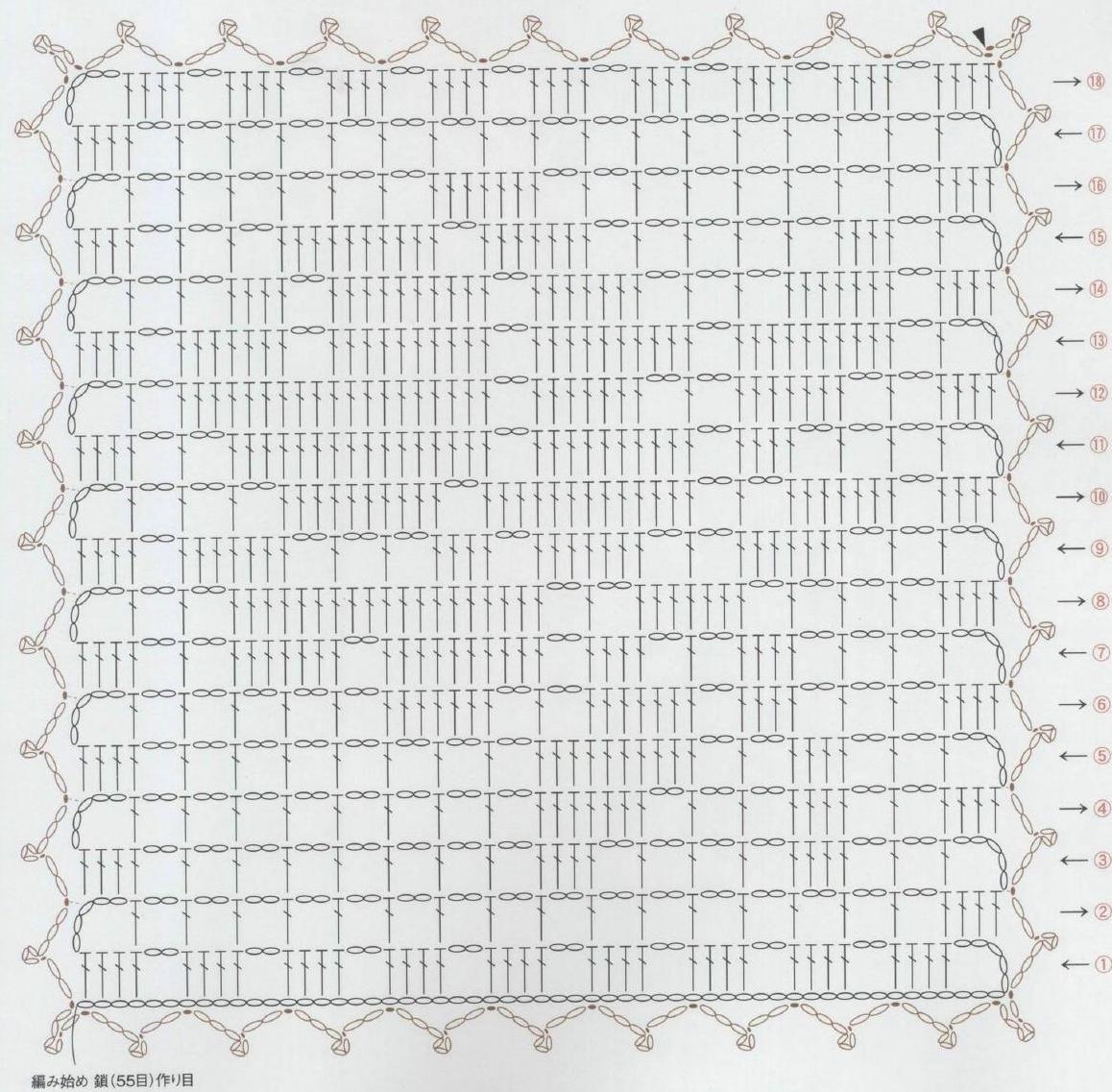 Clippedonissuu From Crochet Asahi Rose Pattern Filet