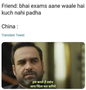 When You Read Nothing For Exam & Incame Chinese Virus