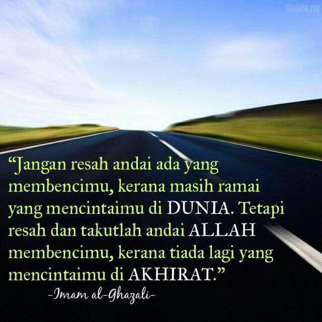 #redha | Imam