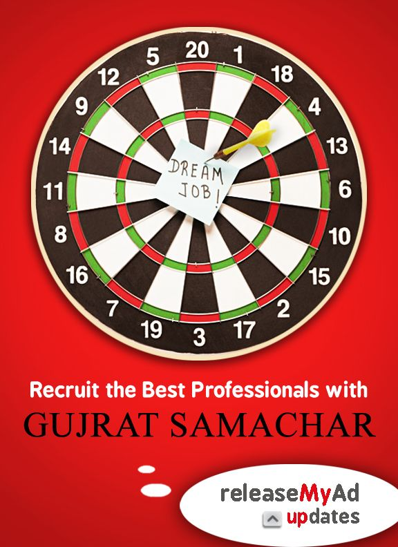 Reach Deserving Candidates across India through Situations Vacant Classifieds in Gujrat Samachar . Get started at http://gujratrsamachar.releasemyad.com/rates/recruitment