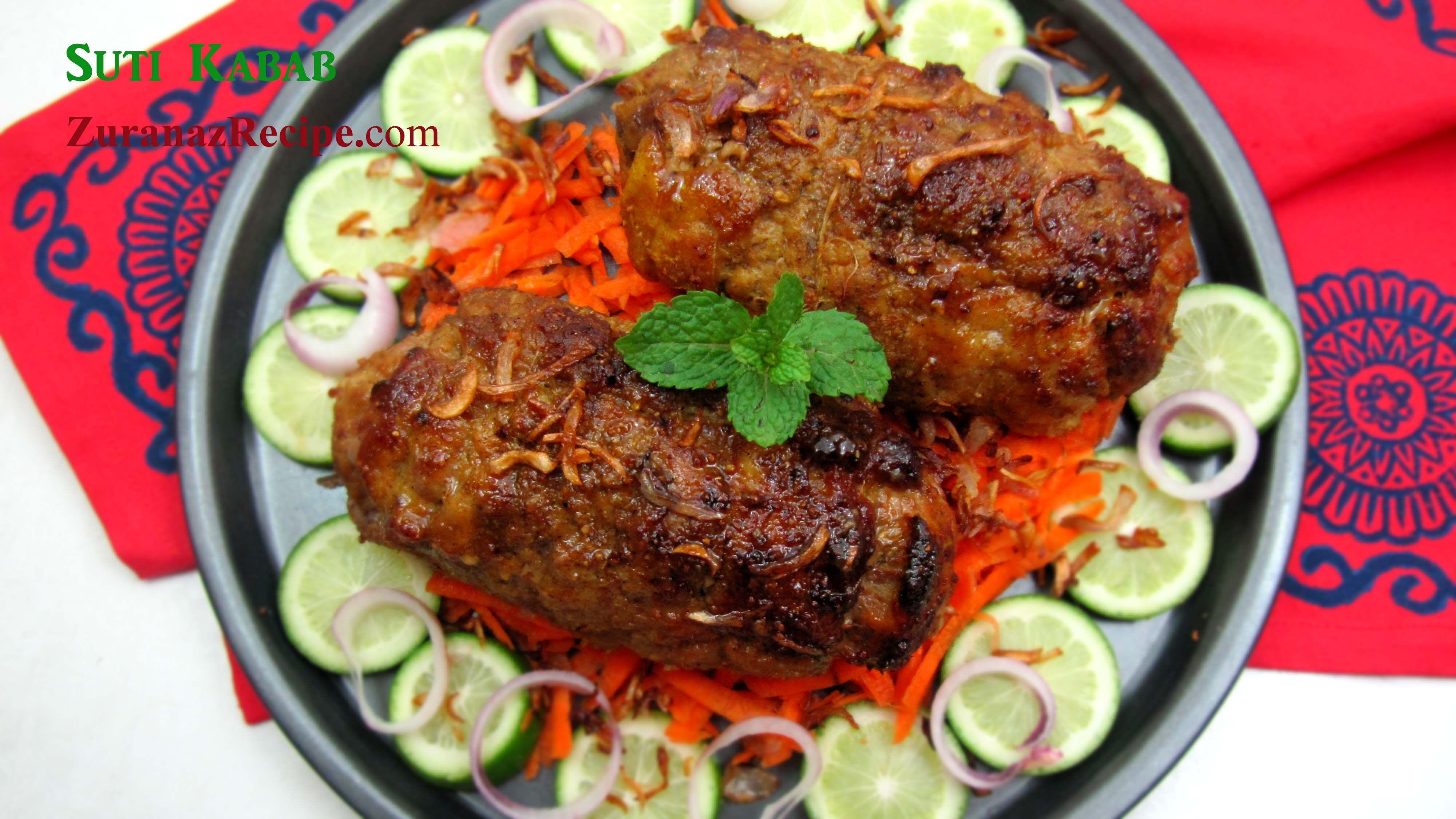 Suti kababsutli kababdhakai suti kabab bangla bangladeshi suti kababsutli kababdhakai suti kabab bangla bangladeshi bengali food forumfinder Gallery