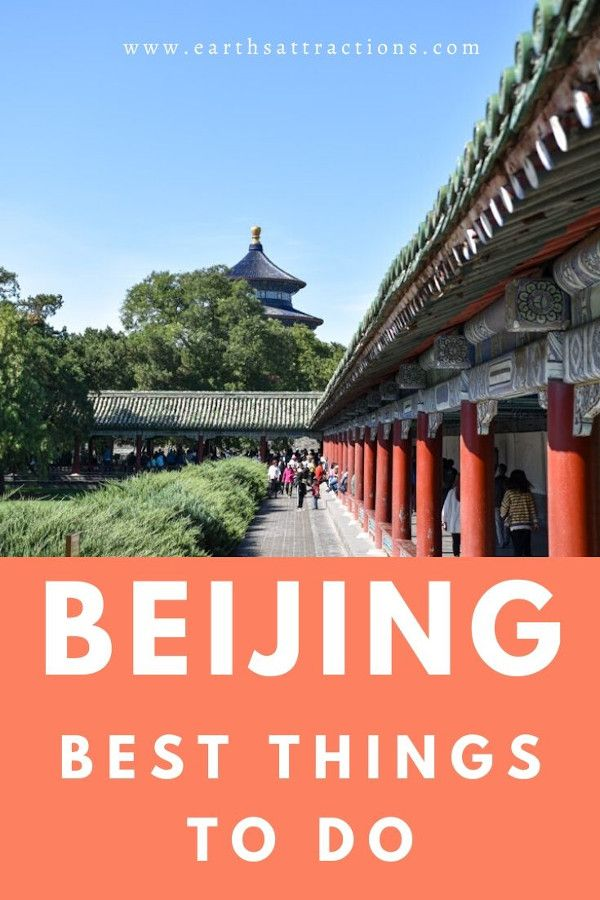 Beijing: things to do! This insider's guide to Beijing includes the top tourist attractions in Beijing, offbeat things to do in Beijing, where to eat in Beijing, where to stay in Beijing, and useful travel tips for visiting Beijing. Discover everything you need to know before visiting Beijing, China from this Beijing travel guide. #beijing #china #asia #beijingthingstodo #earthsattractions #traveldestinations #traveltips