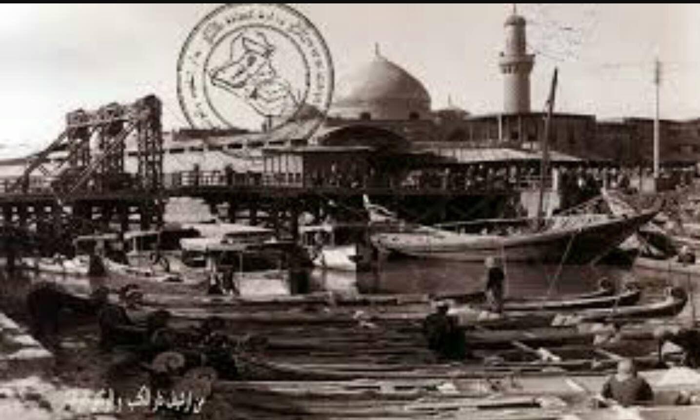 البصرة العشار صورة قديمة من ارشيف دار الكتب والوثائق Photo History Fair Grounds