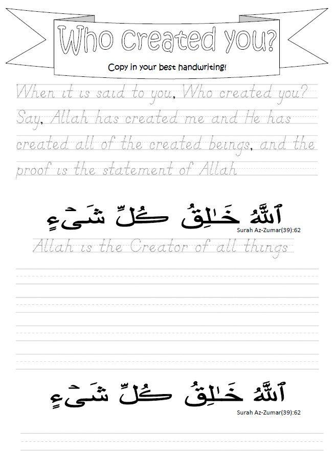 Printable Worksheets islamic studies worksheets : Diary of a Muslim homeschool blog | Islamic Studies- homeschool ...