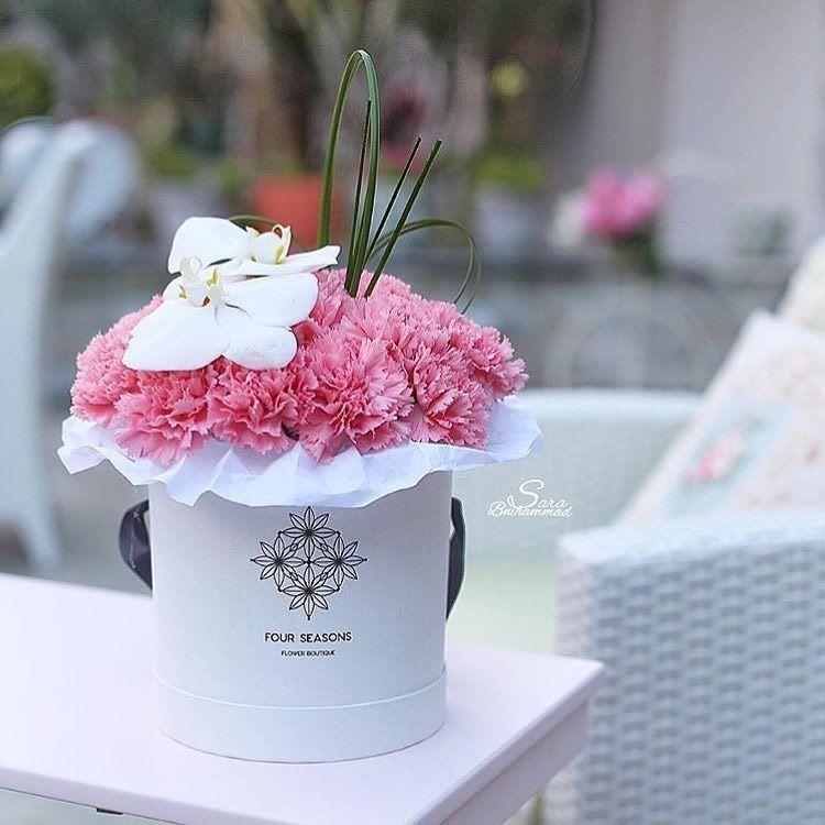 Four Seasons Flower Boutique On Instagram صباح الخير Good Morning شكر ا ع الصورة الجميلة Sara Bnihammad الحب في صند Four Seasons Flower Boutique Seasons