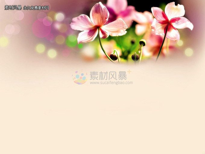 Elegant PPT background picture material download #PPT# PPT map PPT - elegant powerpoint template