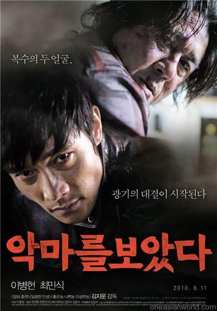 """Akmareul boatda, titulada """"Encontré al diablo"""" (España) y """"Yo vi al diablo"""" (Argentina) es una película surcoreana de 2010 dirigida por Kim Ji-    Woon. La película es protagonizada por Lee Byung-hun y Choi Min-sik. Su título en inglés es I Saw the Devil."""