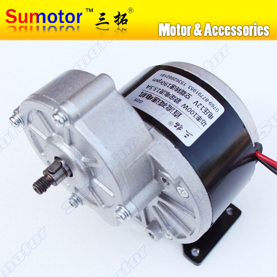 Dc 12v 100w 190rpm High Torque Metal Gear Box Reducer Dc Motor For Industry Machine Bicycle Electric Vehicle Speed Vari Electric Cars Metal Gear Vacuum Cleaner
