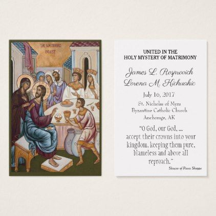 Byzantine orthodox easter rite wedding holy cards marriage gifts byzantine orthodox easter rite wedding holy cards marriage gifts diy ideas custom negle Image collections