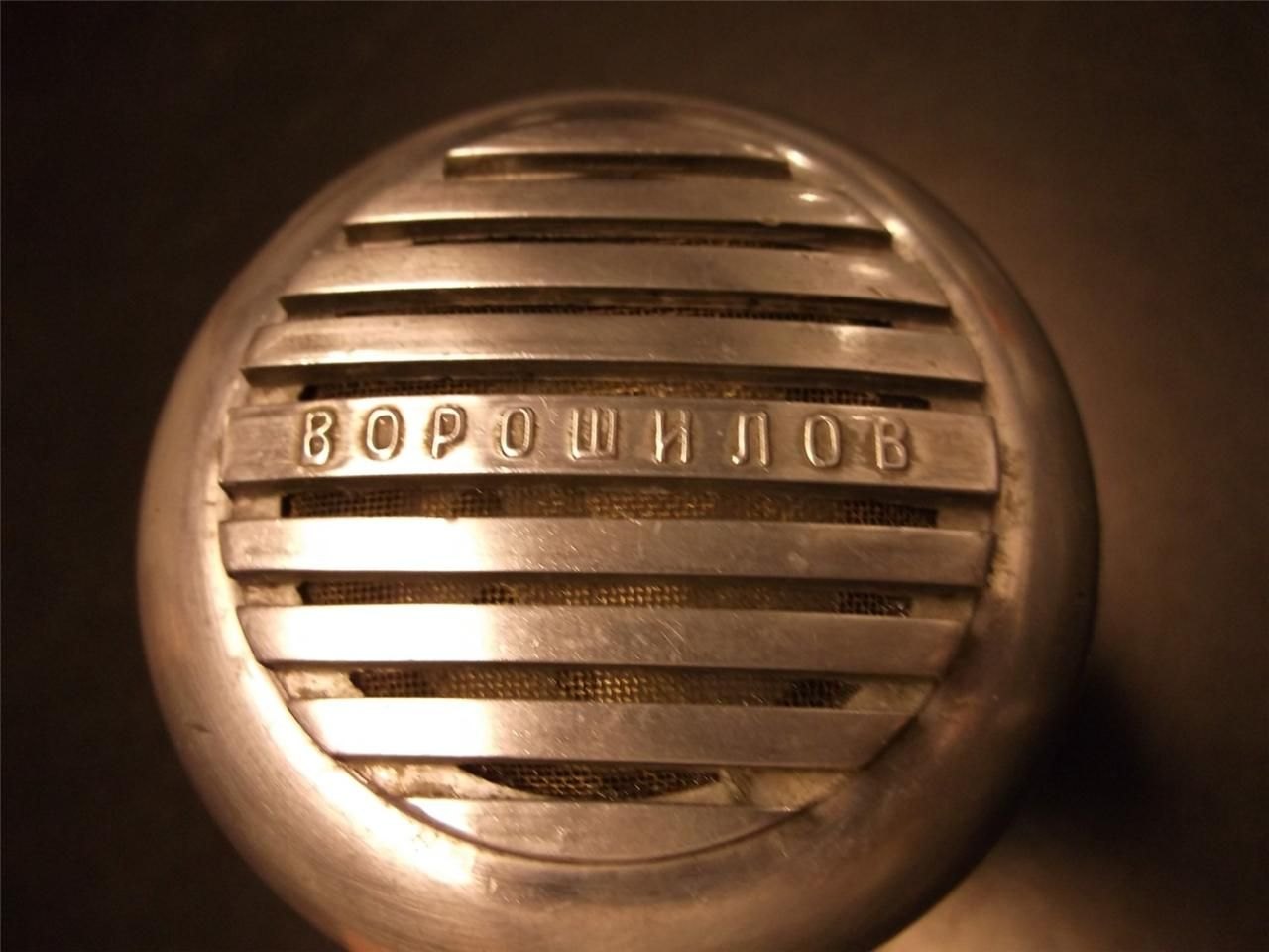 Russian mic - Bop and Pow in the name, how cool is that?