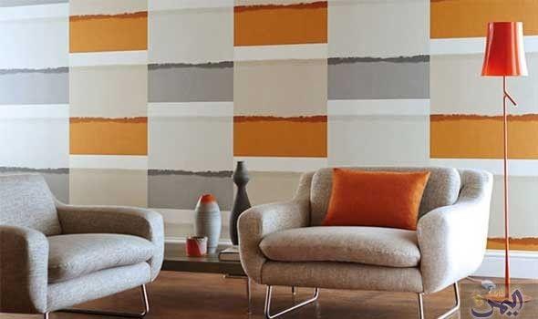 مجموعة تصاميم ورق جدران متميزة Interior Wallpaper Home Decor Pictures Urban Interiors