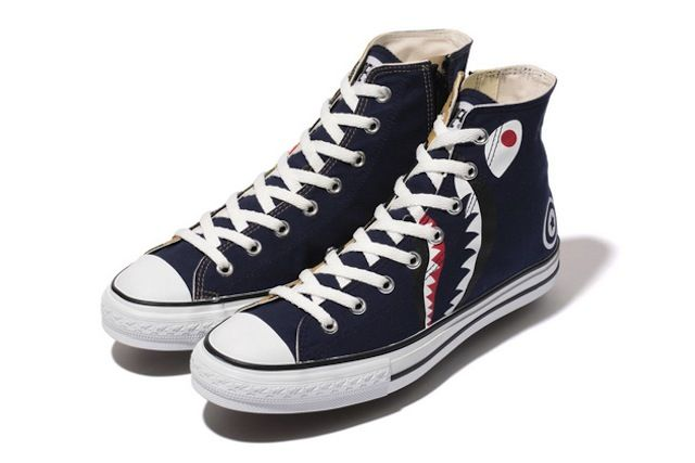 converse homme chaussure