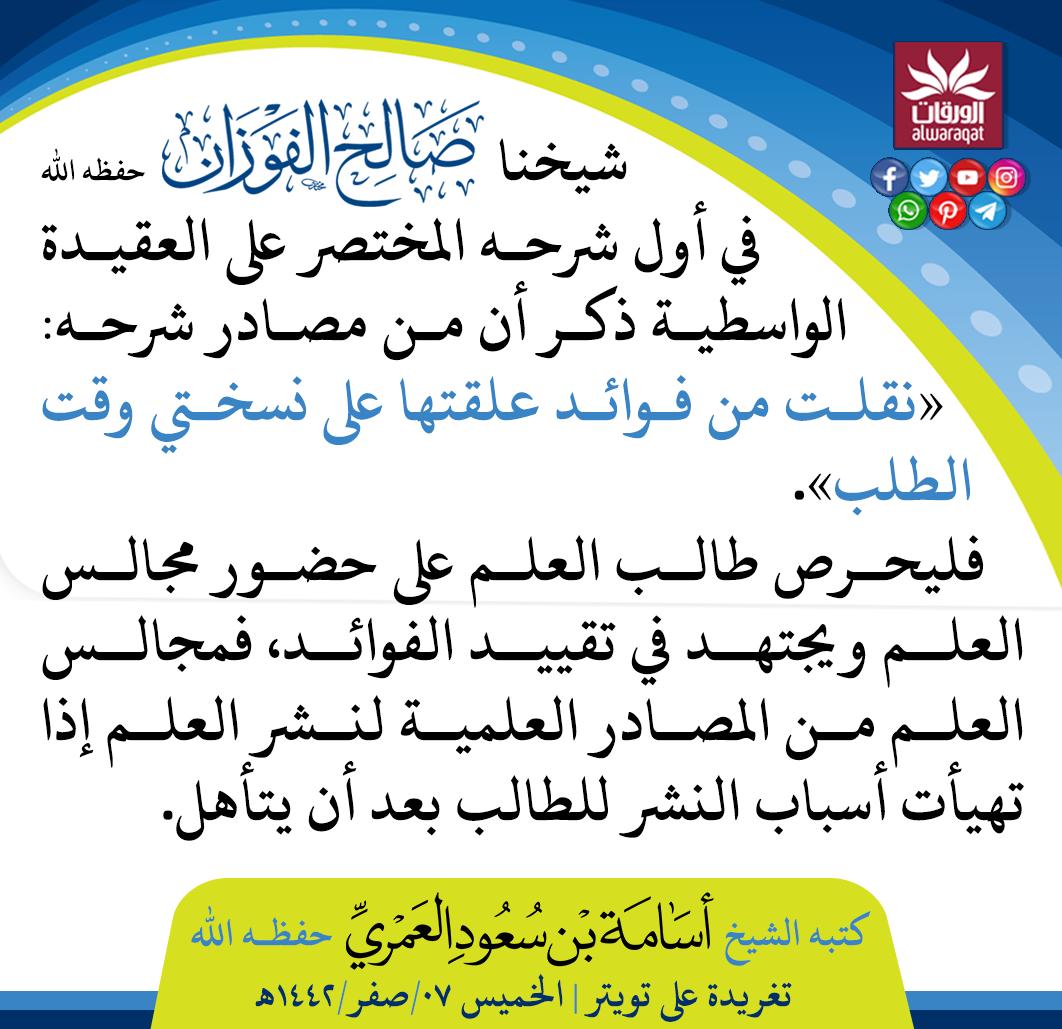 Osama10 Arabic Calligraphy Calligraphy