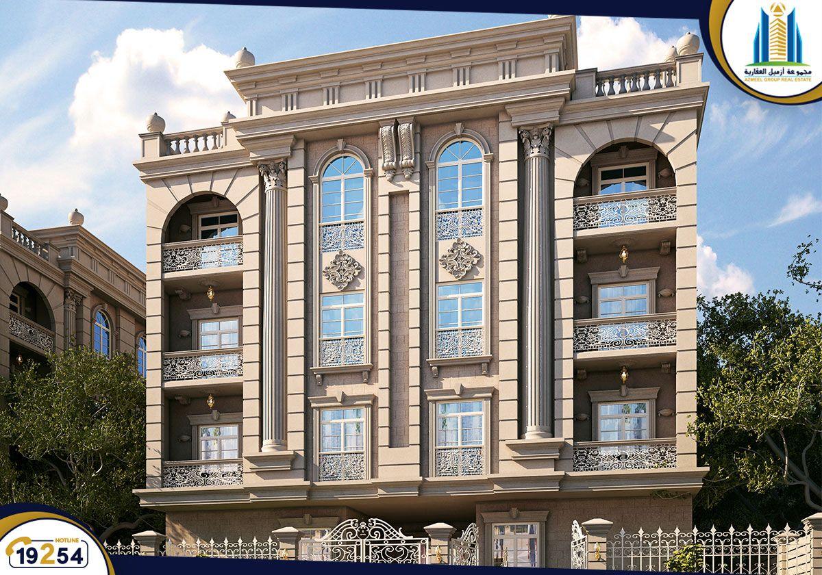 واجهة عقارات بيت الوطن الحي الثاني قطعة 176j بالقاهرة الجديدة Apartments For Sale House Styles Mansions