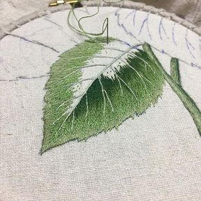 Beautiful detailed embroidered leaf