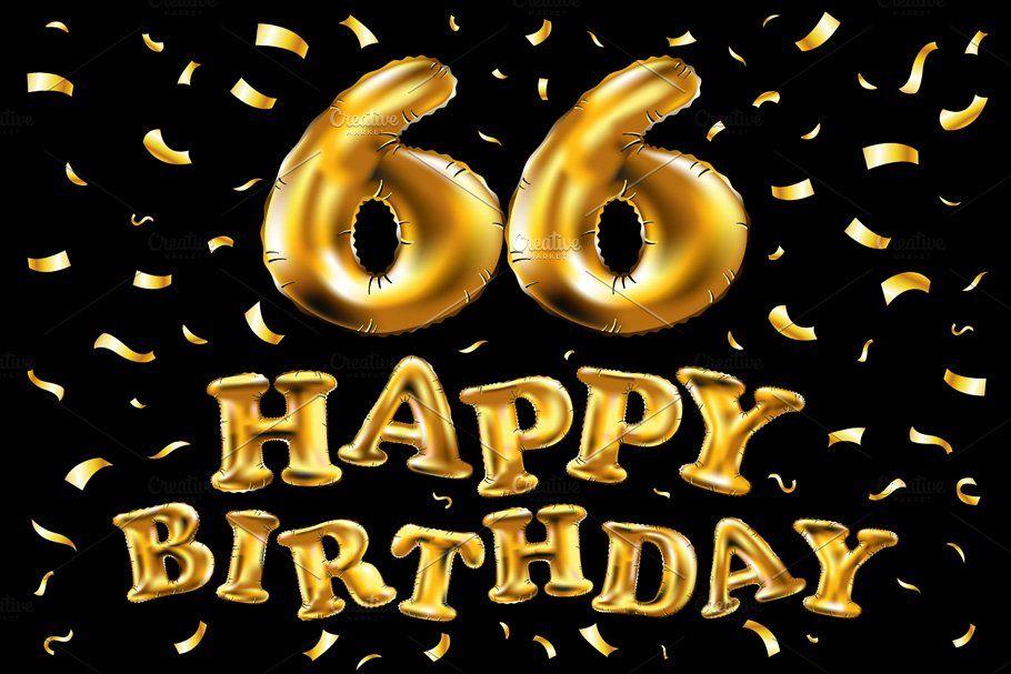 Happy Birthday 37 Gold Balloon S Dnem Rozhdeniya Vystavki Produkty