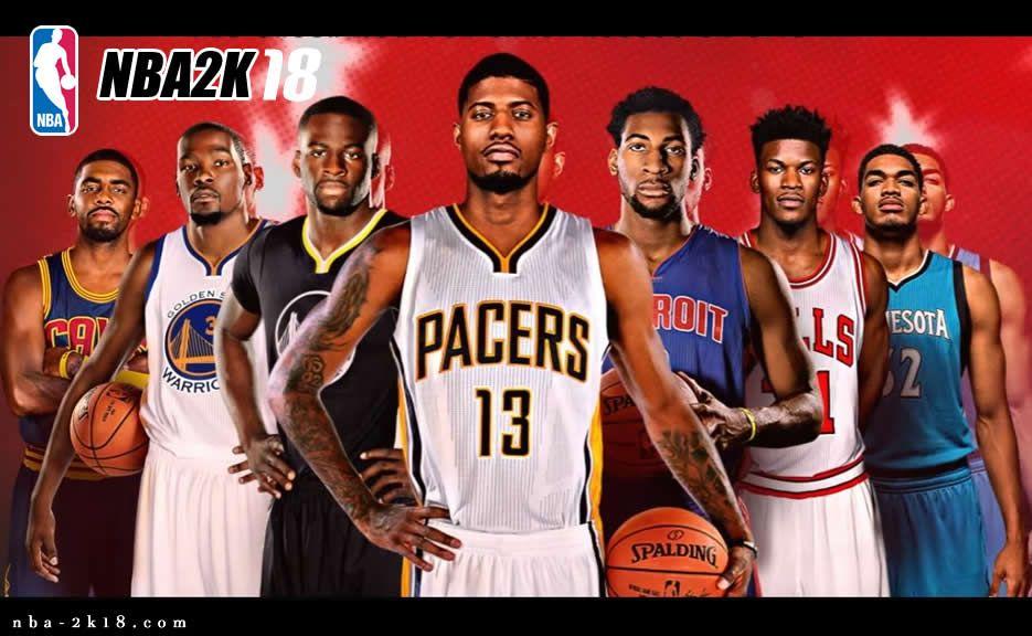 NBA 2K18 Trailer