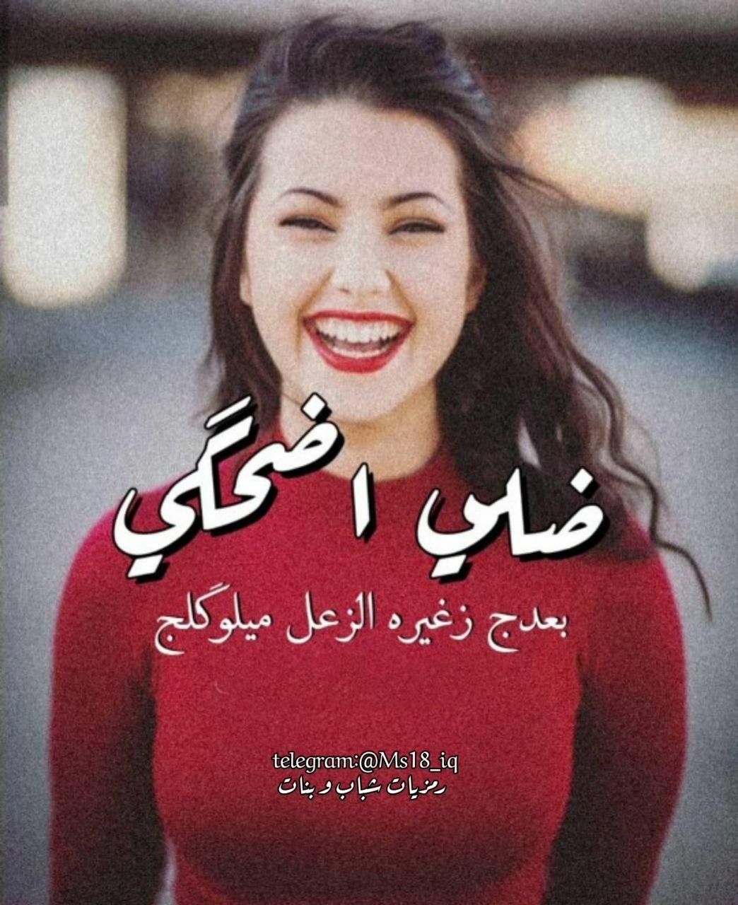 شعر شعبي عراقي عن الحب Cover Photo Quotes Love Husband Quotes Husband Quotes