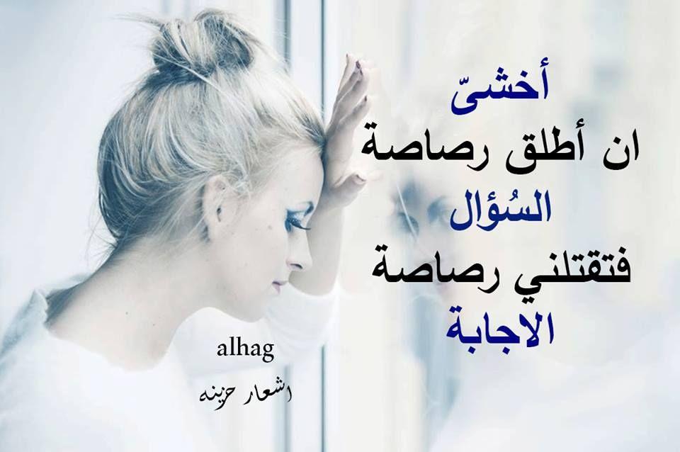 عدم المعرفة راااحة Quotations Arabic Words Deep Art