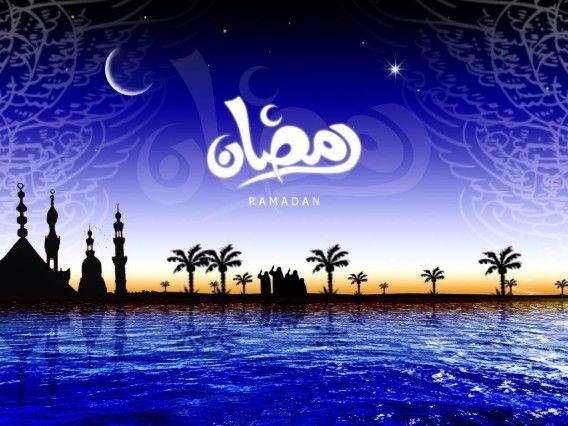 Ramadan Mubarak - Wallpapers - The Wondrous Pics