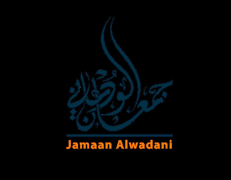 اسماء الله الحسنى مشروع متجدد On Behance Arabic Calligraphy Allah Calligraphy