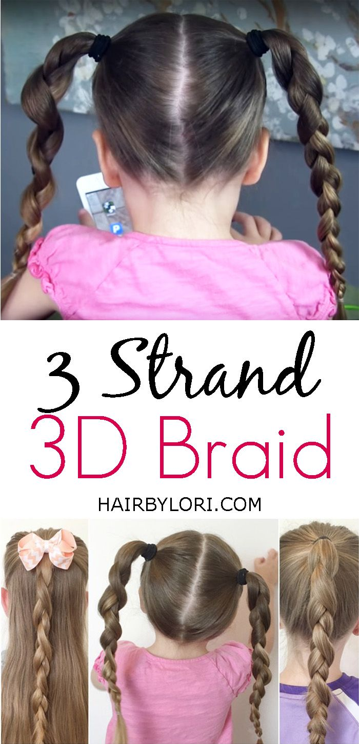 3 Strand 3D Braid | Fun hairstyles, Quick hairstyles and School ...