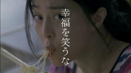 サントリー烏龍茶 Poster - Google 検索