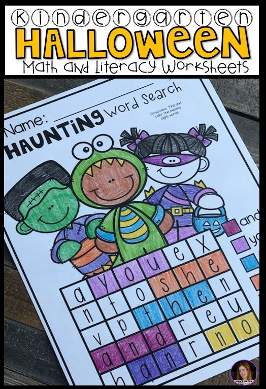 Halloween Math and Literacy Worksheets and Printables for ...