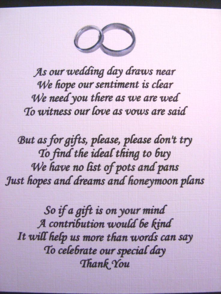 Wedding Invitations Asking For Money Template 20 Poems Gifts Not Presents