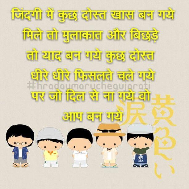 Hindi Thoughts Hindi Quotes Hindi Quotes Sayings Quotes