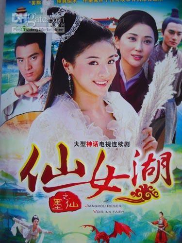 Pin by Louise Lee on China Drama's | Fairy, China, Drama