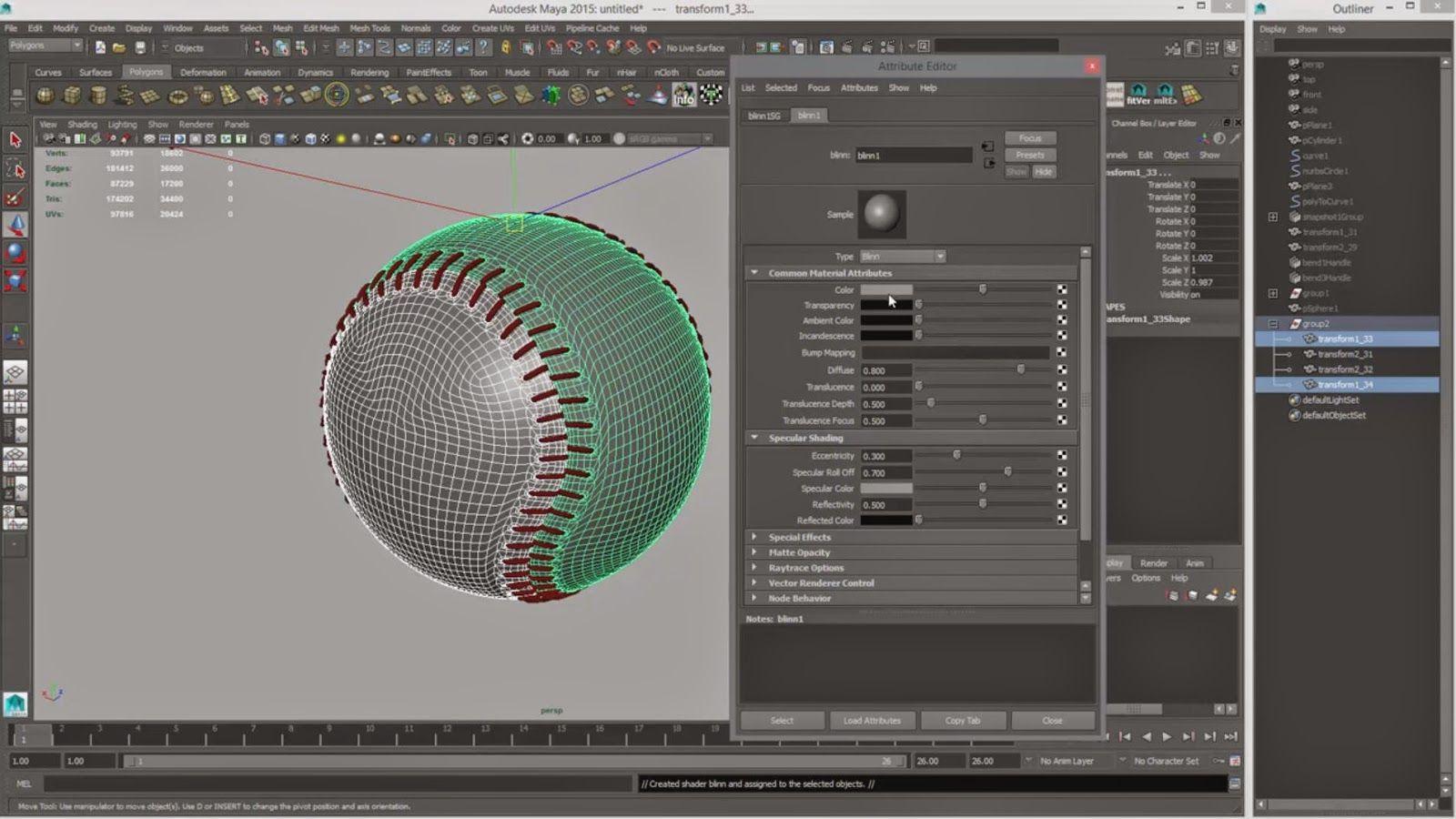 Modeling a Baseball in Autodesk Maya | CG Tutorials library