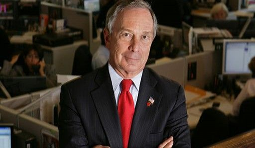 New York Mayor Michael Bloomberg Has Announced A Competition For An Innovative Micro Apartment Model To Be Built Mayor Bloomberg Bloomberg Entrepreneur Success