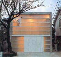 """""""T-house in Yutenji a Tokyo (1999)"""""""