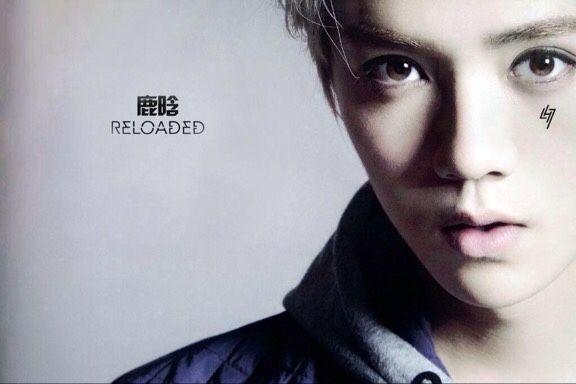 Reloaded Luhan