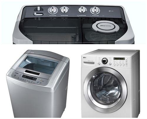 Jenis Jenis Mesin Cuci Dan Kelebihannya Mesin Cuci Hidup Sehat