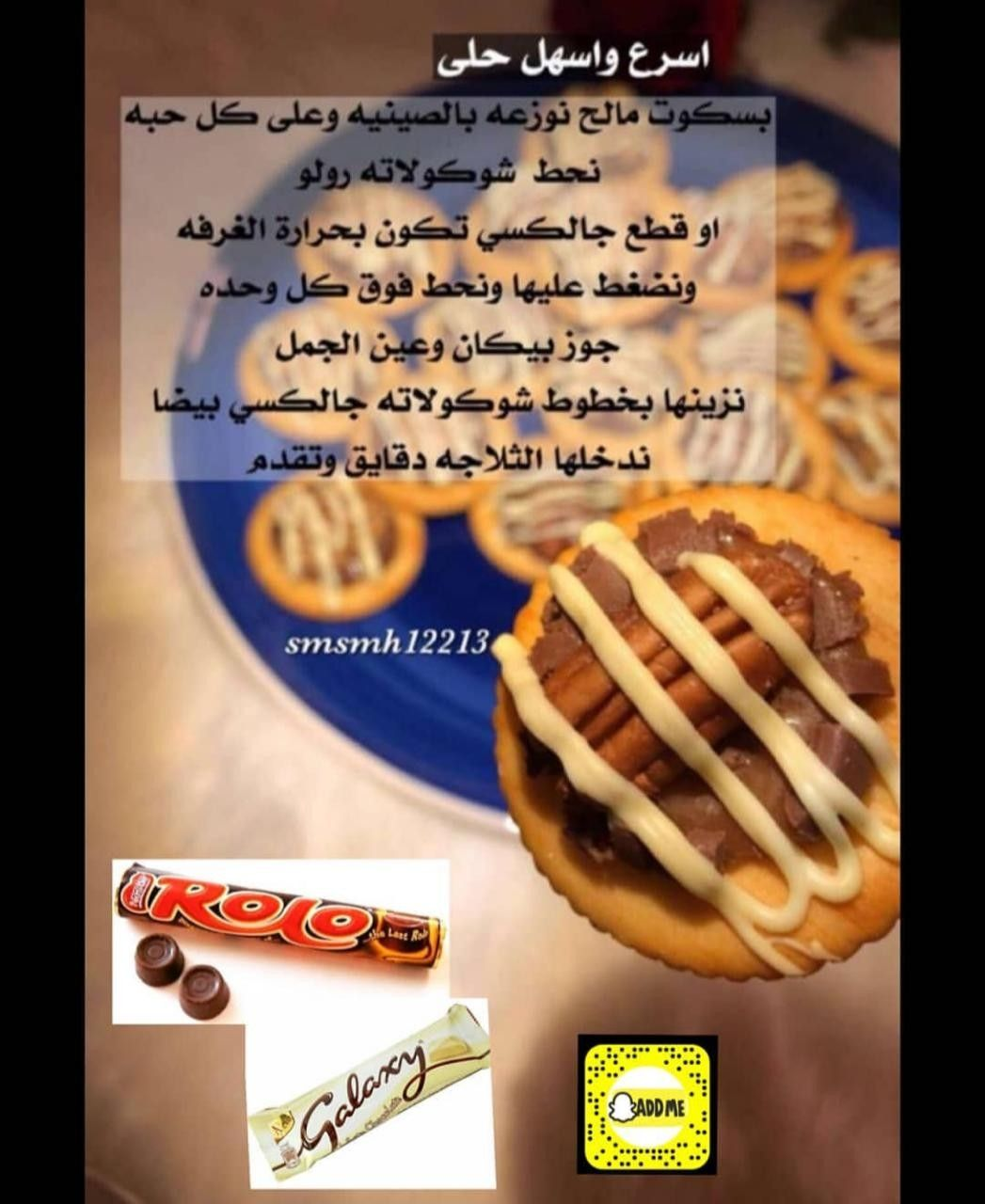 Pin By Loly Loly On طبخ Cooking Hot Dog Buns Food Sausage