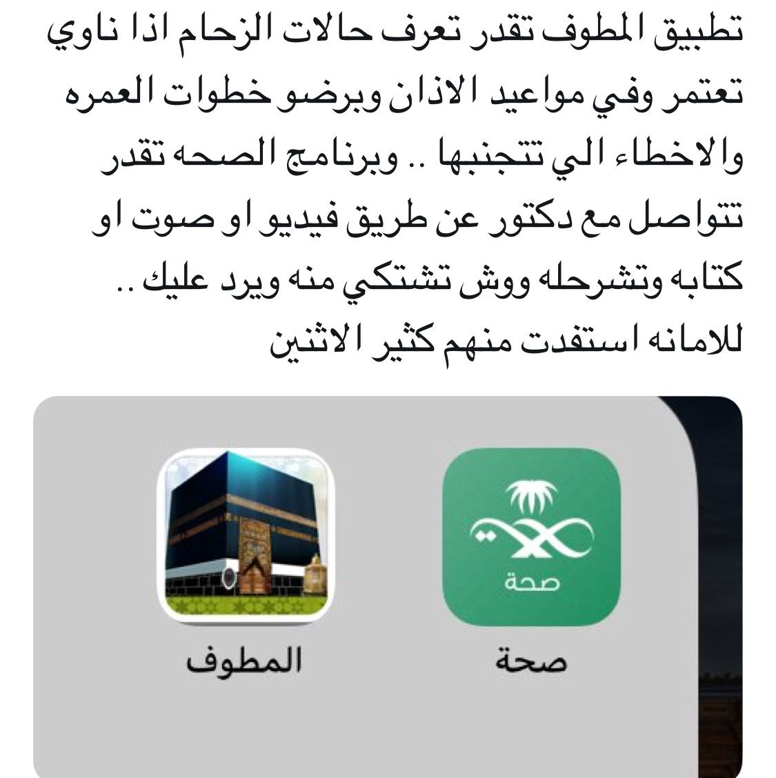Pin by Mohamed Awad Mandour on مواقع وتطبيقات