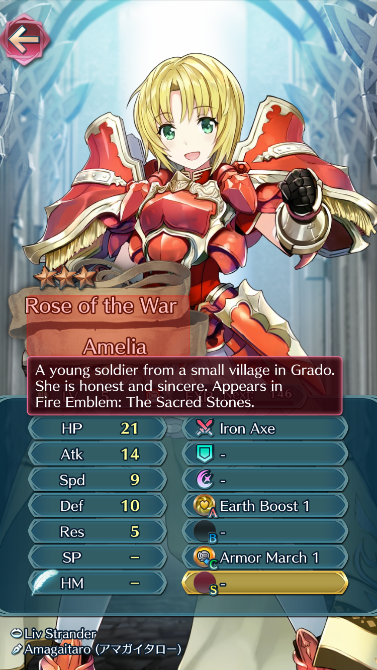 Amelia Of Grado Fe The Sacred Stones In Fe Heroes Fire Emblem Heroes List Of Skills Fire Emblem