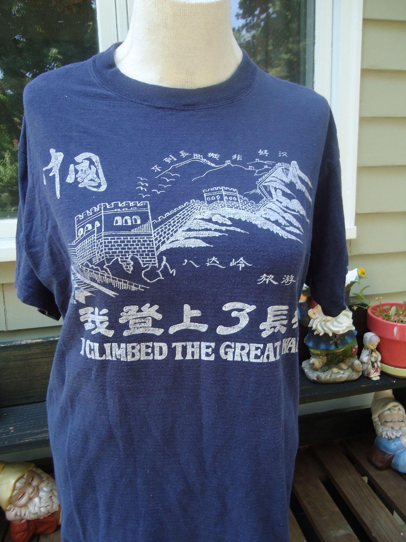 75564612 Vintage Tee I Climbed the GREAT WALL of China T Shirt. $19.00, via Etsy.