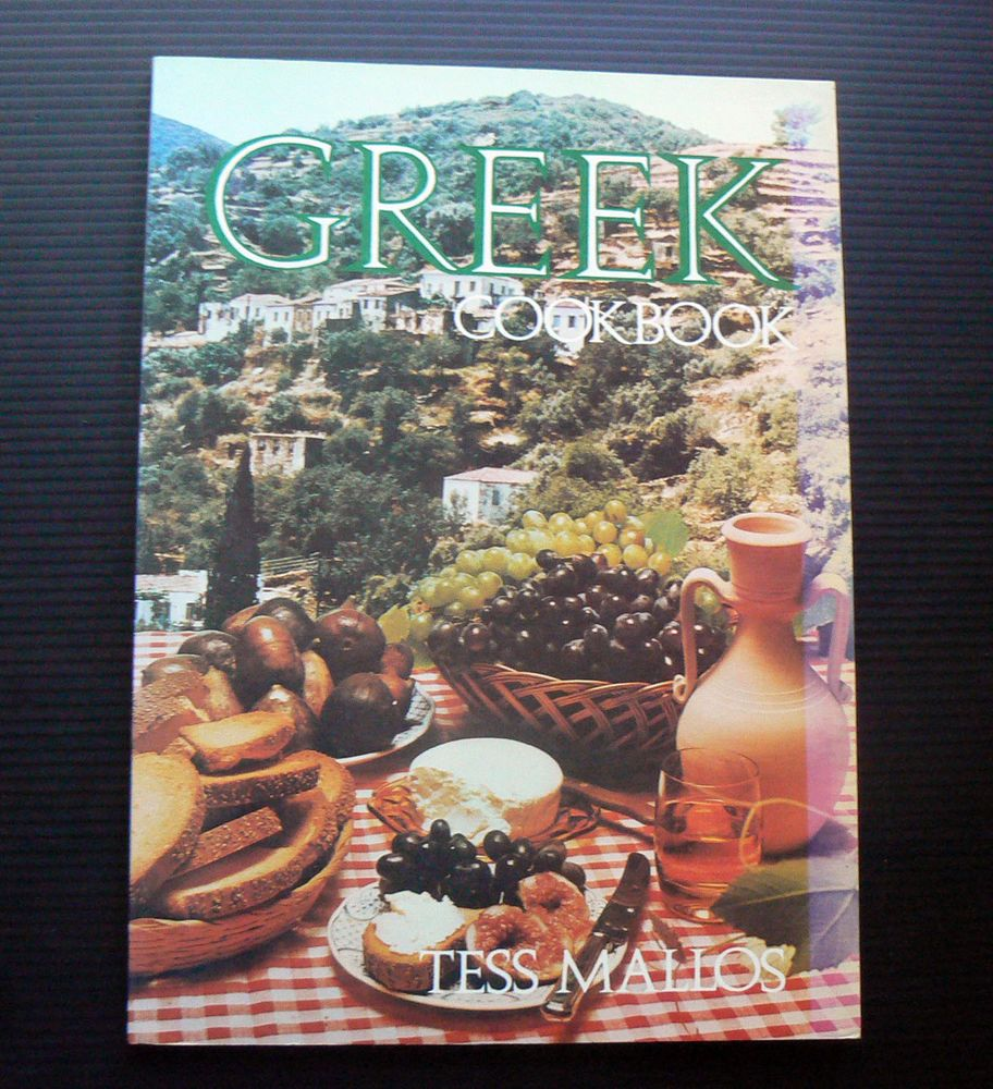 TESS MALLOS GREEK COOKBOOK Cooking Cookery Greece Vintage
