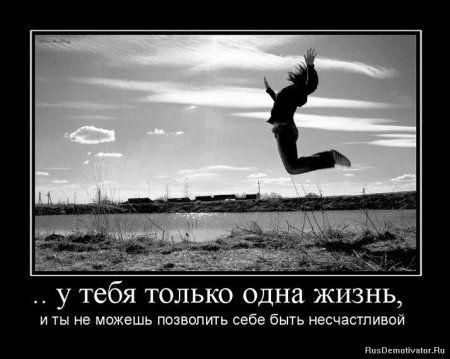 Demotivatory So Smyslom I Pro Lyubov Movie Posters Poster Movies