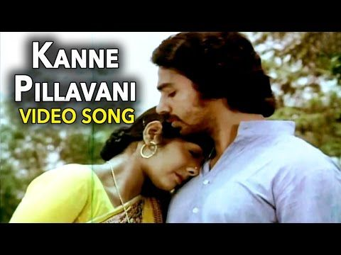 em sandesam ledu full video song with lyrics female version of blue