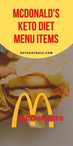 Best carb free options from mcdonalds