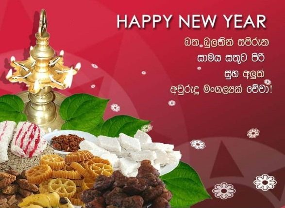 sinhala new year wishes sinhala tamil new year festival information status hindi