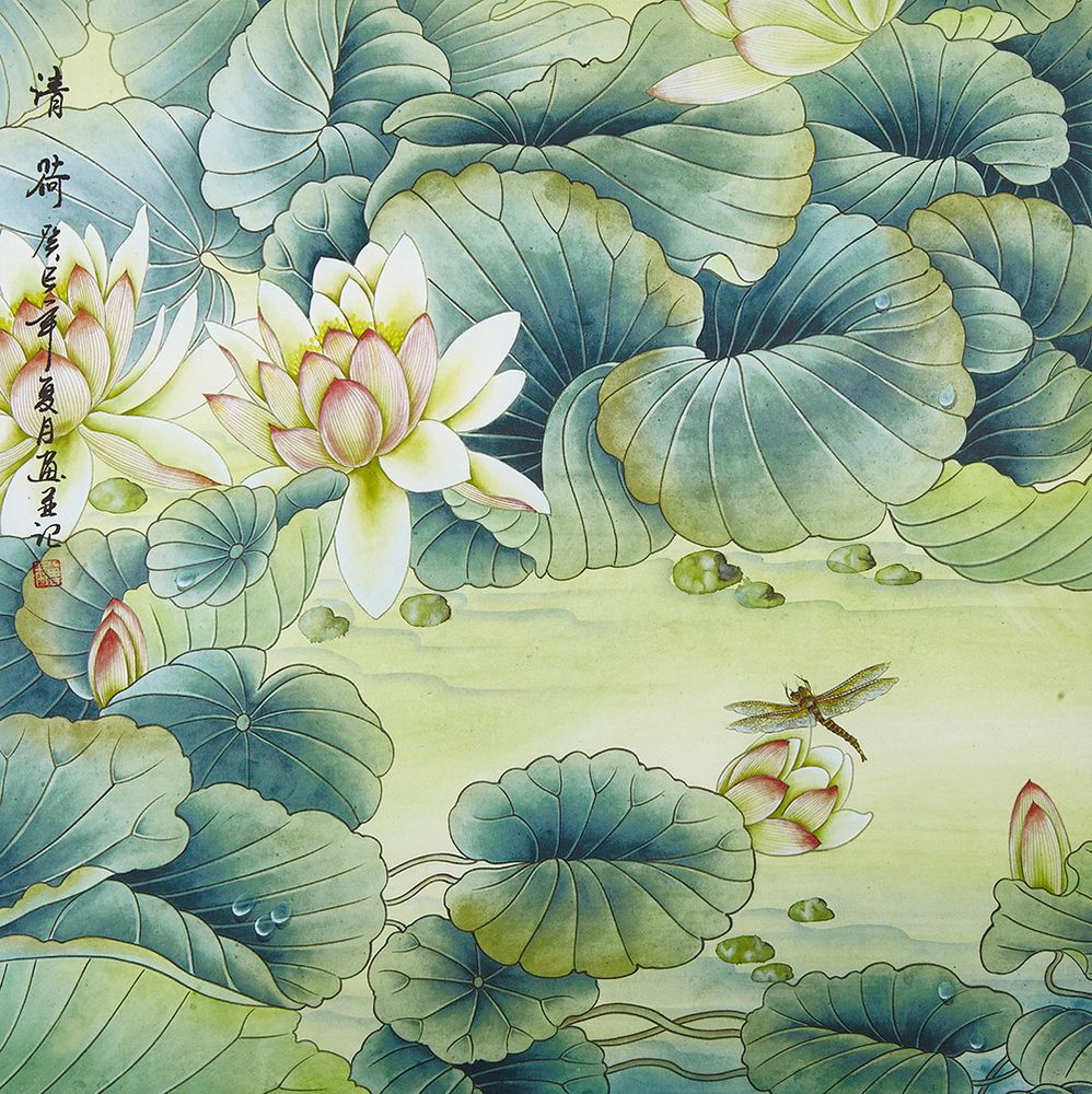 18 silk brocade flower chinese brush painting watercolor virtue of 18 silk brocade flower chinese brush painting watercolor virtue of lotus izmirmasajfo
