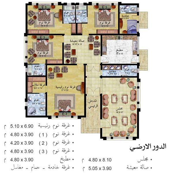 تصميم بيت الاحلام مسقط تصميم فلل فلل بطراز عربي واجهةمنازل خليجي ارقى التصاميم مميز منت Family House Plans Architectural Design House Plans New House Plans
